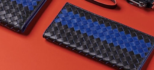 0e4d6e82ebbd 高級ハイブランドのメンズ財布ランキング - メンズファッションブランド7