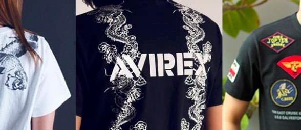 AVIREX(アヴィレックス)